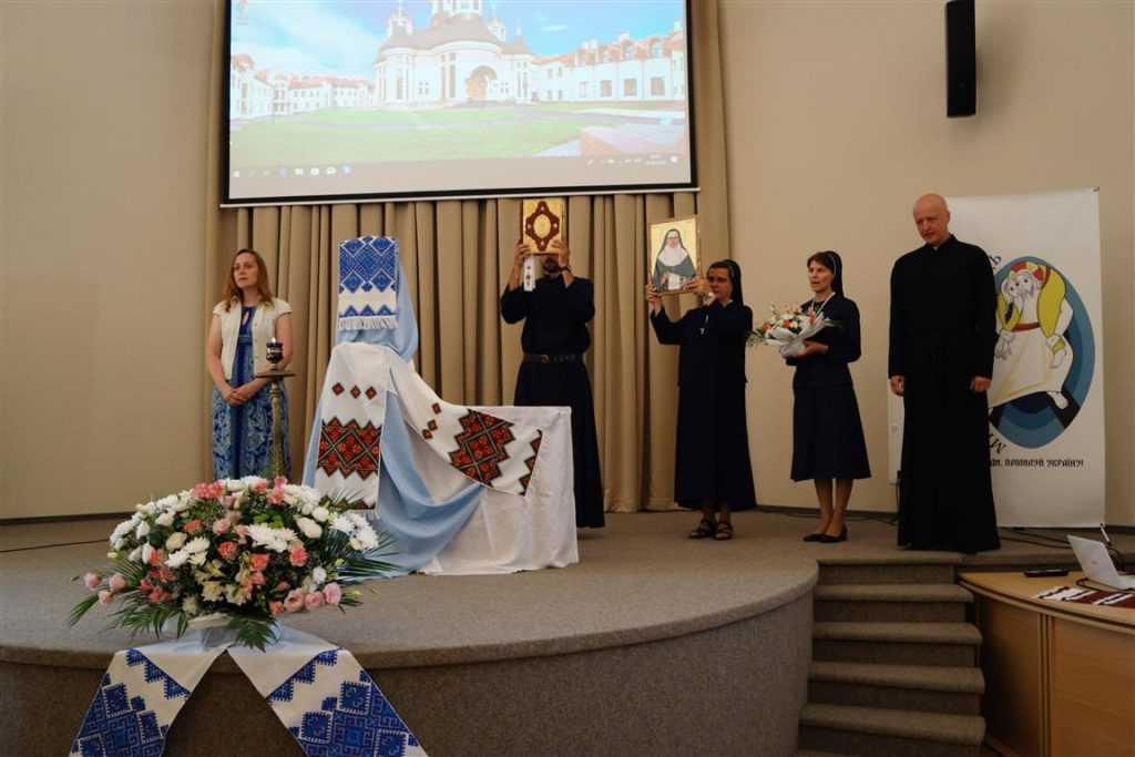 International Conference on Catholic Education in Lviv